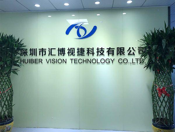 Huiber Vision Technology Co., Ltd